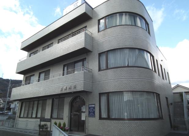 日高内科胃腸科建物